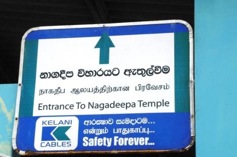 Poczekalnia dla podróżujących do świątyni buddyjskiej. Zdjęcie by Emi emiwdrodze.wordpress.com