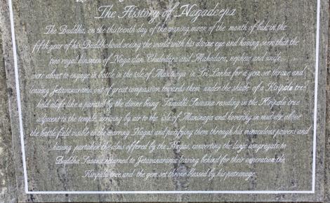 Historia świątyni Nagadeepa