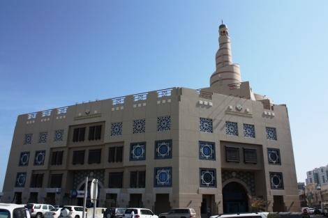 Spiralny meczet i Centrum Kultury Islamskiej